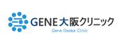GENE大阪クリニック GENE Osaka CLINIC