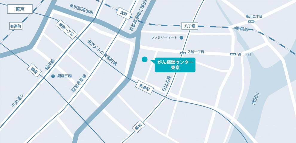がん相談センター東京
